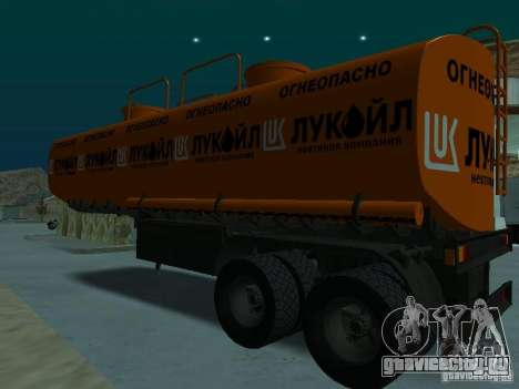 Цистерна Лукойл для GTA San Andreas вид сзади слева