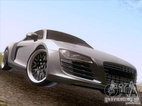 Audi R8 Hamann для GTA San Andreas вид справа