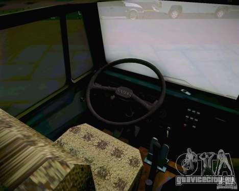 КамАЗ 4310 Армейский для GTA San Andreas вид сзади