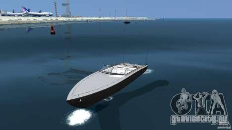 Новый Jetmax для GTA 4
