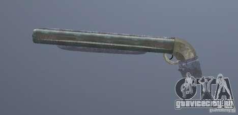 The Pewner для GTA San Andreas третий скриншот