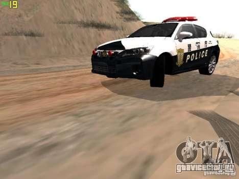 Lexus CT200H Japanese Police для GTA San Andreas вид слева