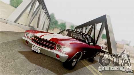 SA Beautiful Realistic Graphics 1.5 для GTA San Andreas пятый скриншот