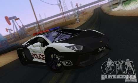 Lamborghini Aventador LP700-4 Police для GTA San Andreas