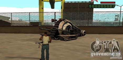Alliance Tank Droid для GTA San Andreas вид слева