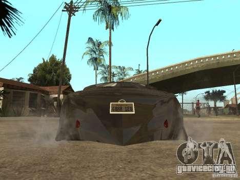 Thunderbold SlapJack для GTA San Andreas вид снизу