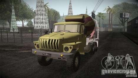 Урал 4320 Бетономешалка для GTA San Andreas