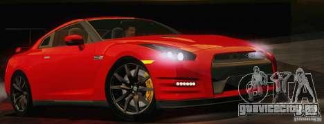 Nissan GTR Black Edition для GTA San Andreas вид сзади слева
