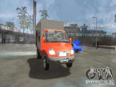 ГАЗель 33022 для GTA San Andreas вид сзади слева