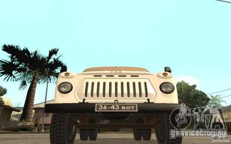 ГАЗ-52 для GTA San Andreas вид слева