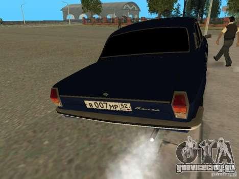 ГАЗ 24-10 Волга для GTA San Andreas вид справа