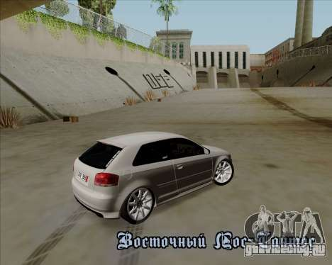 Audi S3 V.I.P для GTA San Andreas вид сбоку