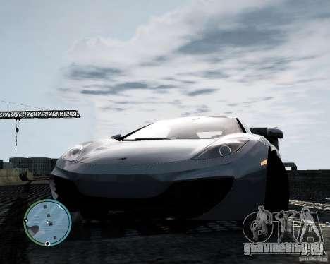 McLaren MP4-12C [EPM] 2011 для GTA 4 вид сзади
