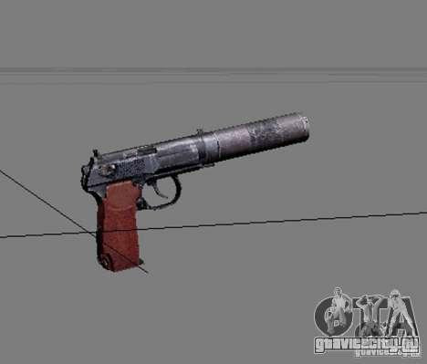 Набор оружия из сталкера V2 для GTA San Andreas седьмой скриншот