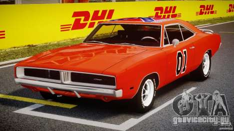 Dodge Charger General Lee 1969 для GTA 4 вид сзади