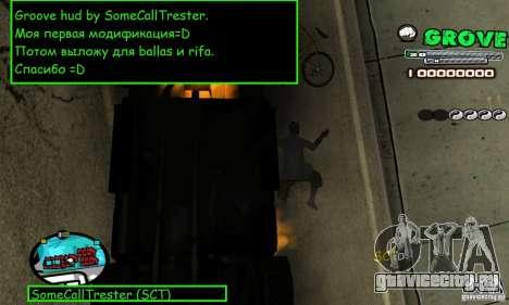 Grove Hud By SCT для GTA San Andreas второй скриншот
