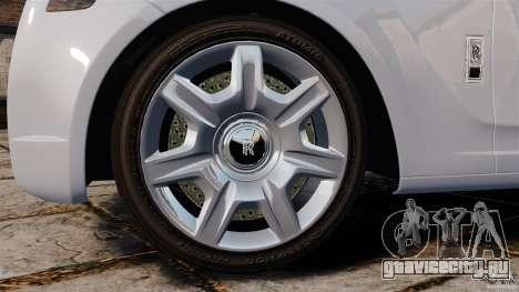 Rolls-Royce Ghost 2012 для GTA 4 вид сбоку