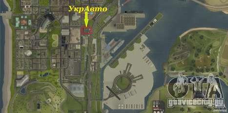 УкрАвто для GTA San Andreas седьмой скриншот