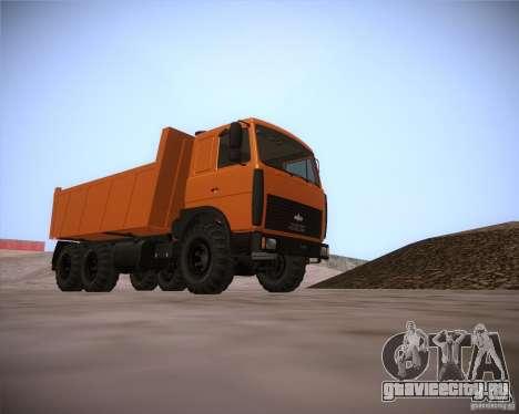 МАЗ 6317 для GTA San Andreas