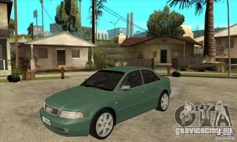 Audi S4 2000 для GTA San Andreas
