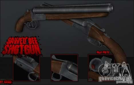 Sawedoff Shotgun для GTA San Andreas второй скриншот