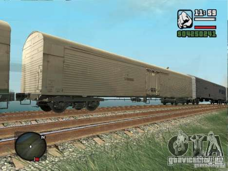 Рефрижераторный вагон Дессау для GTA San Andreas