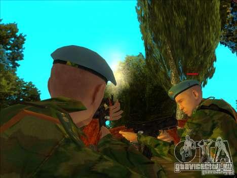 ВДВ на!!! для GTA San Andreas второй скриншот