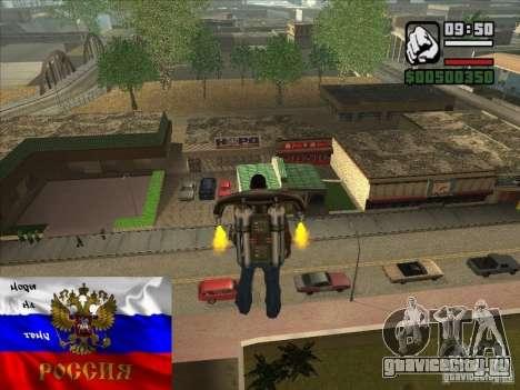 Русские магазины за домом СJ для GTA San Andreas