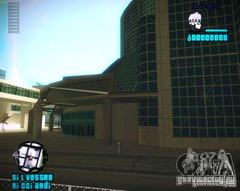 Hud от Silvestro для GTA San Andreas