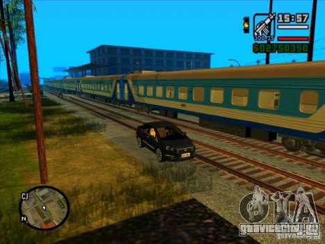 Длинные поезда для GTA San Andreas пятый скриншот