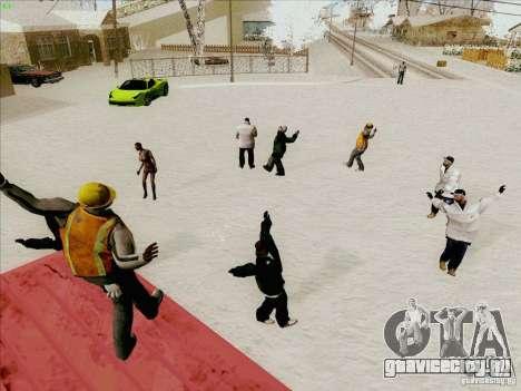 Harlem Shake для GTA San Andreas