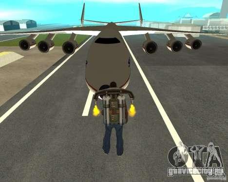 Антонов Ан-225 Мрия для GTA San Andreas вид сзади