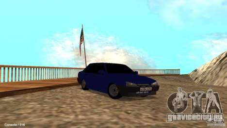 BАЗ 21099 для GTA San Andreas вид снизу