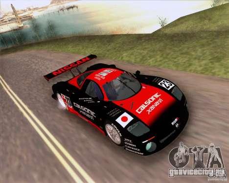 HQ Realistic World v2.0 для GTA San Andreas седьмой скриншот