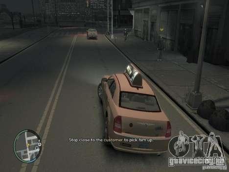 Миссия таксиста для GTA 4 для GTA 4 четвёртый скриншот