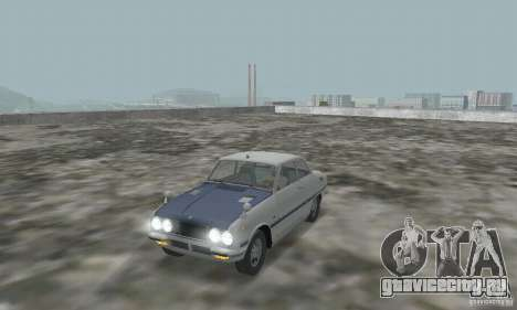 Isuzu Bellett GT-R для GTA San Andreas