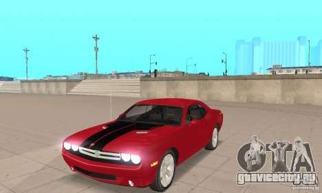 Dodge Challenger 2007 для GTA San Andreas