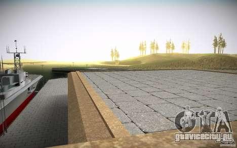 SF Army Re-Textured для GTA San Andreas четвёртый скриншот