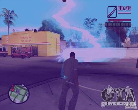 Chidory Mod для GTA San Andreas четвёртый скриншот