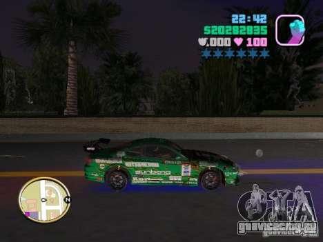 Nissan Silvia S15 Kei Office D1GP для GTA Vice City вид справа