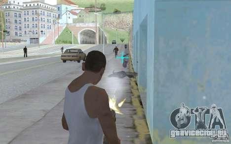 Голубой прицел для GTA San Andreas
