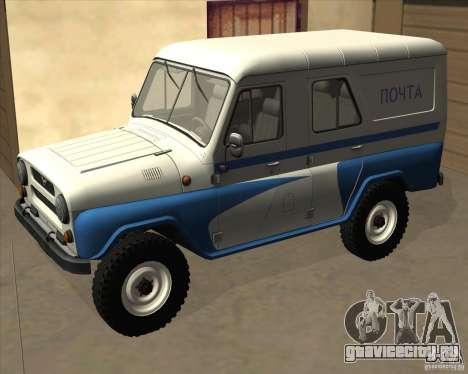 УАЗ-469П для GTA San Andreas вид сзади слева