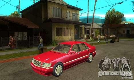 Mercedes-Benz S600 1999 для GTA San Andreas