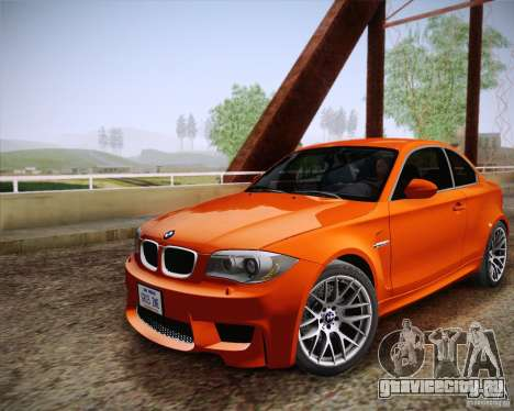 BMW 1M v2 для GTA San Andreas
