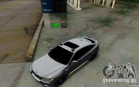 Заправочный бизнес для GTA San Andreas второй скриншот