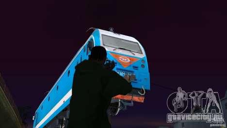 ЭП1М-392 для GTA San Andreas вид сзади