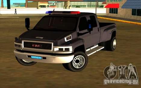 GMC Topkick C4500 для GTA San Andreas вид сзади слева