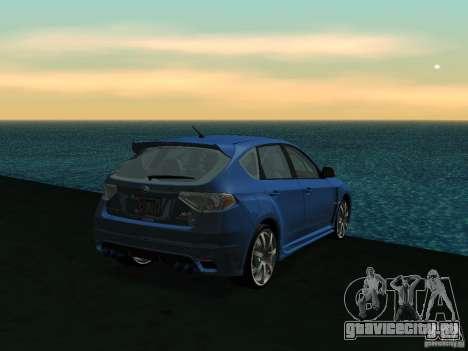 GFX Mod для GTA San Andreas пятый скриншот