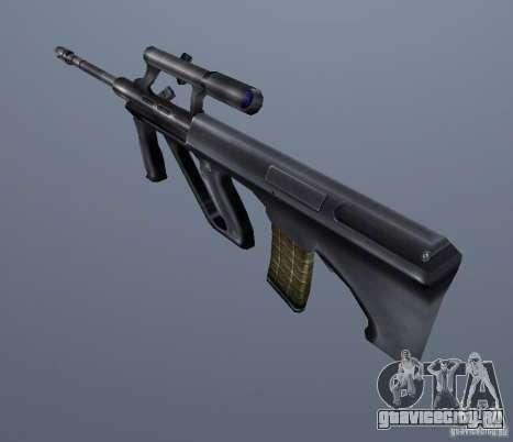 CS Guns Beta 1B для GTA San Andreas