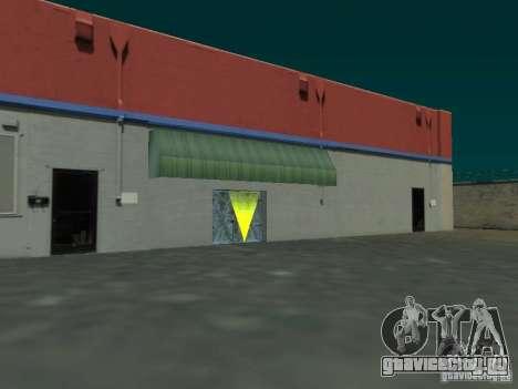 Home invasion для GTA San Andreas третий скриншот